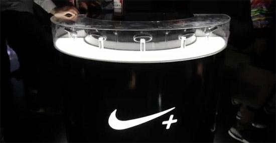 Casa de inovação da Nike