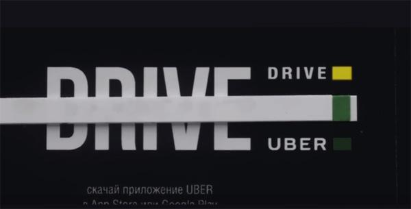 Cartao_Uber